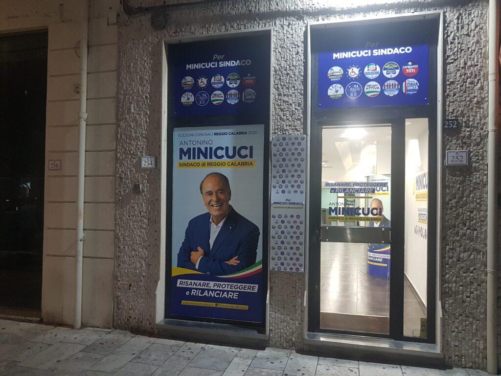 Antonino Minicuci inaugura la segreteria politica. 2